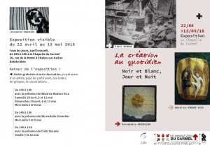 Photo du Flyer de l'exposition du Carmel (2018)